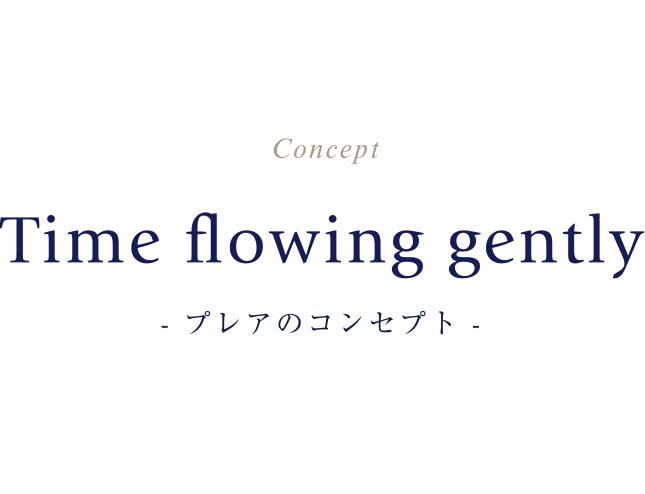 Time flows gently プレアのお葬式
